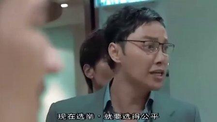 电影 旺角监狱 DVD 粤语中字 张家辉 鲍起静 谭耀文 莫小棋