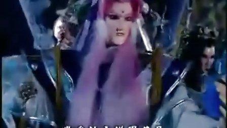 神魔英雄传之魔纪天下03