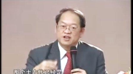 《详解易经64卦》04、厚德载物——坤卦