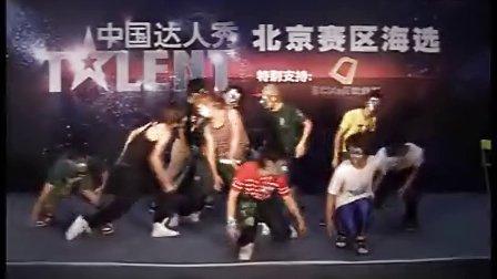 中国达人秀上精彩的街舞...