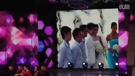 小志世纪婚礼首度曝光
