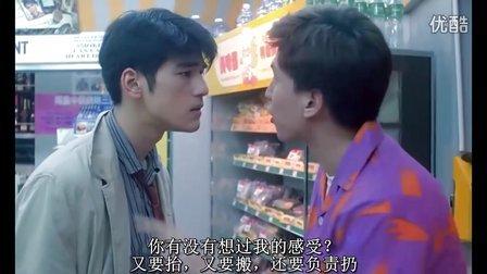 重庆森林 王家卫电影经典片段图片