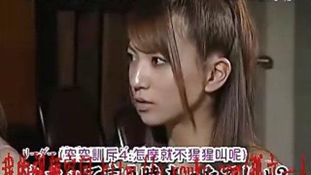 惠比寿高清麝香视频版-播单-优酷葡萄永修视频图片