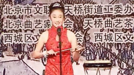 西河大鼓《玲珑塔》演唱:赵宁