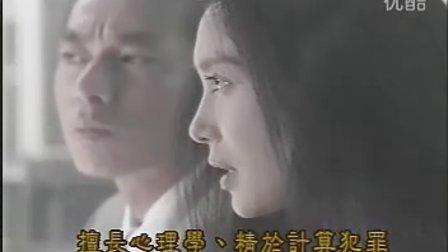 沙庄妙子最后的事件 [95]日剧
