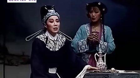 【越剧】《陆游与唐琬》茅威涛陈辉玲