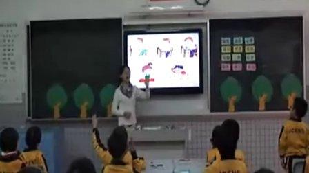 心理健康教育―一年级―适应环境快乐起跑―通用―黎琼珠―小榄菊城小学