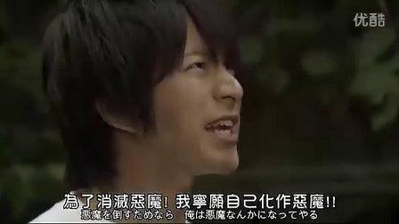假面骑士w x 假面骑士decade movie大战2010