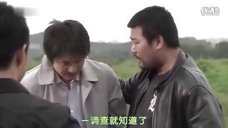 【V.C.】{我是老師 TOP 崔勝賢 Cut} 第十六集 蔡美女一回頭(Top女裝)