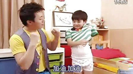 幼儿宝宝学穿衣服- 幼儿教育 早教视频