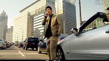 【沪语版】【上海话版】【爱情公寓 第一季 无台标版】【第9集】