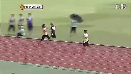 110913 MBC.偶像运动会-上部(韩语中字)[七站联合