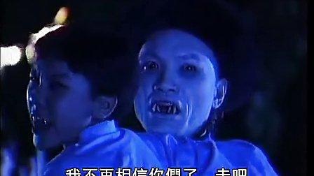 无敌僵尸王1995图片