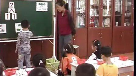 幼儿园大班视频优质课观摩课例视频-播单-优腰鼓安塞数学图片