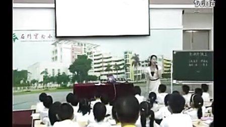 小学语文微课教学 - 专辑 - 优酷视频
