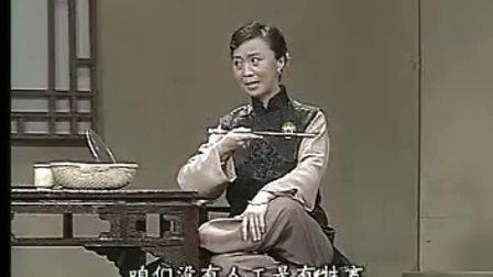 鸿云霞 喜彩莲 小女婿 评剧