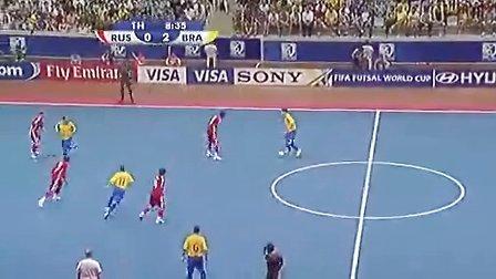 2008五人制足球世界杯半决赛俄罗斯vs巴西上半场