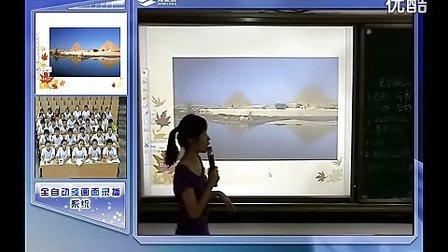 初中地理《埃及》(第三届SMART杯交互式电子白板教学应用大奖赛二等奖优质课例)