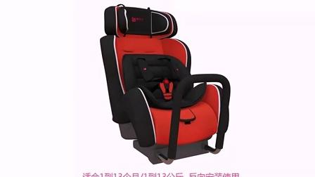 路途乐儿童安全座椅安装视频