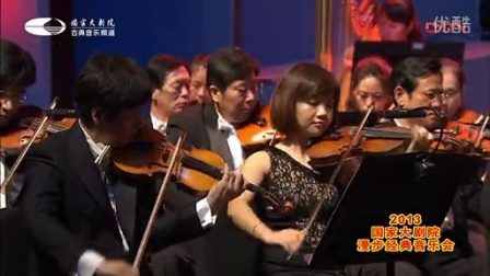民族交响乐《茉莉花》[高清版]