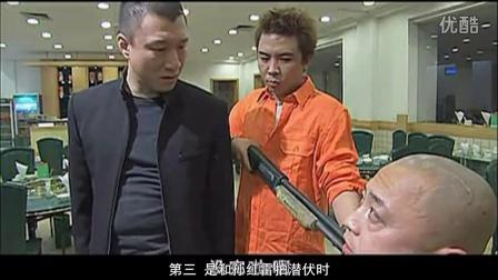 """神吐槽""""凌潇肃姚晨""""离婚之撕逼大战 0"""