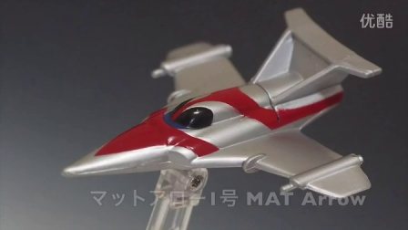 奥特曼飞机模型