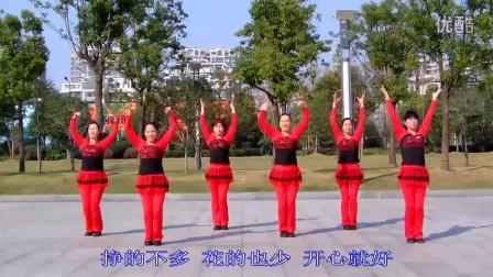 阿文贝贝广场舞 没钱勿扰图片