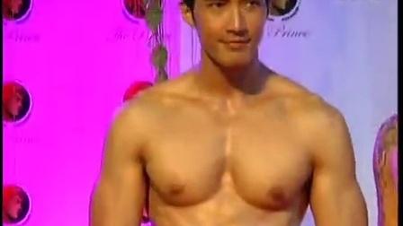 泰國男模比賽