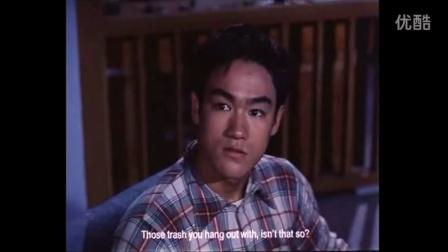 李小龙早期电影-1960《人海孤鸿》片段Bruce ...