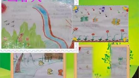 小学语文一年级微课 春天主题语文综合性学习 新洲小学 深圳市网络课