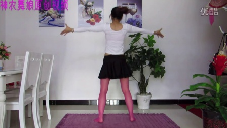 点击观看《神农舞娘 原创 幼儿舞蹈 牛奶歌 正背面版》
