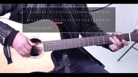 果木浪子吉他教学入门 第十二课 独奏小乐曲