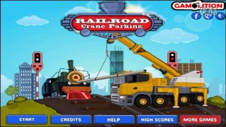 最新挖掘机表演视频 挖掘机动画视频 起重机运铁轨 挖掘机工作视频