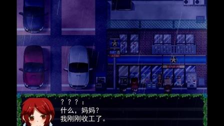 『洛之慕慕』《雨宿公车站》唯美风恐怖实况解说02:百合浴