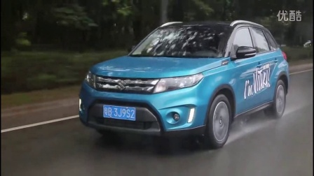 铃木维特拉评测新车评网试驾铃木维特拉视频
