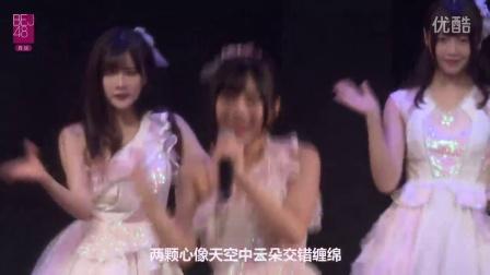BEJ48_TEAM_B《剧场女神》公演(2016-09-25)