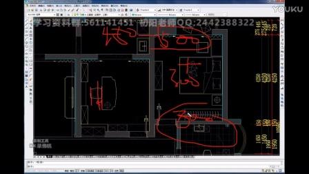 AutoCAD室内设计教程视频-室内设计CAD零基cad两连接条平行线图片