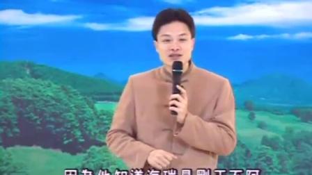 29.細讲《弟子规》幸福人生讲座