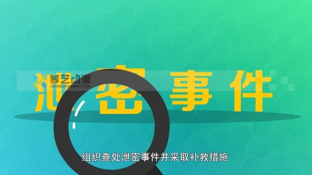 国家电网宣传动画 飞碟说动画 扁平动画 MG动画