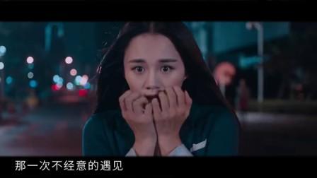 袁莉媛獻唱網劇《鎮魂街》插曲《也許再見》MV上線 展現宿命牽絆的意境