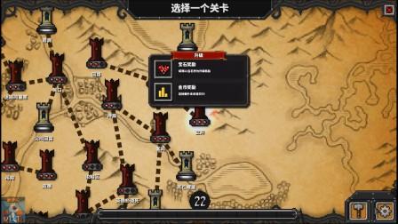 Dungeon Warfare,地牢战争,Indie Game,独立游戏,塔防