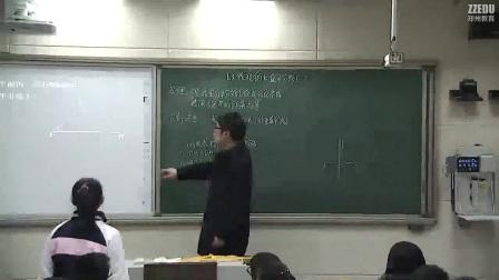 《线段的垂直平分线》北师大版数学八上,郑州五十一中:王建超