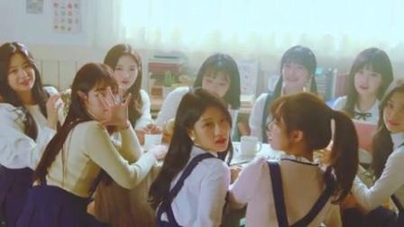【风车·韩语】新女团fromis_9出道曲《玻璃鞋