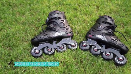 弥久出品――成人轮滑鞋