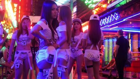 泰国曼谷牛仔街,漂亮姑娘们也太热情了!