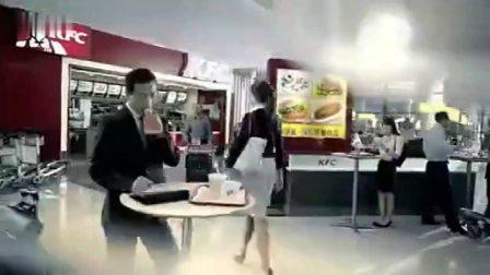 自制广告宣传-201X年肯德基感谢中国广告·形