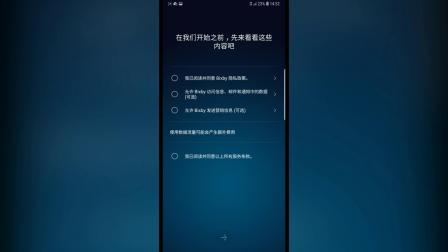 三星Galaxy Note9搶先上手評測