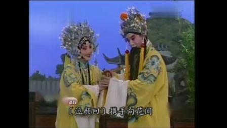 昆曲�L生殿片��(王振�x 魏春�s)