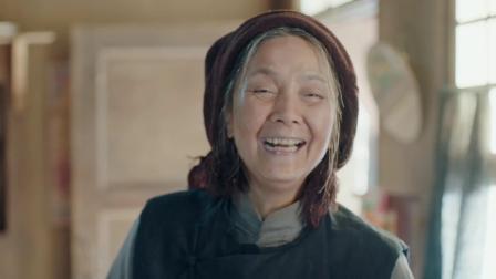《黄土高天》看到秀娟回来,奶奶乐的合不拢嘴,与秀娟亲似一家人