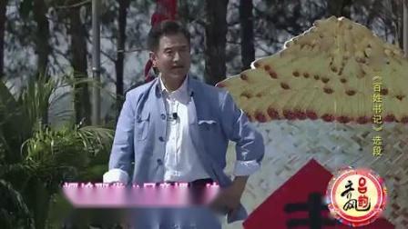 """��""""傩����x段;我何�L不愿做��太平官(�涡陆�)"""